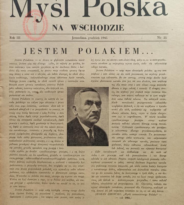 """Ze zbiorów Muzeum Tradycji Ruchu Narodowego: """"Myśl Polska na Wschodzie"""""""