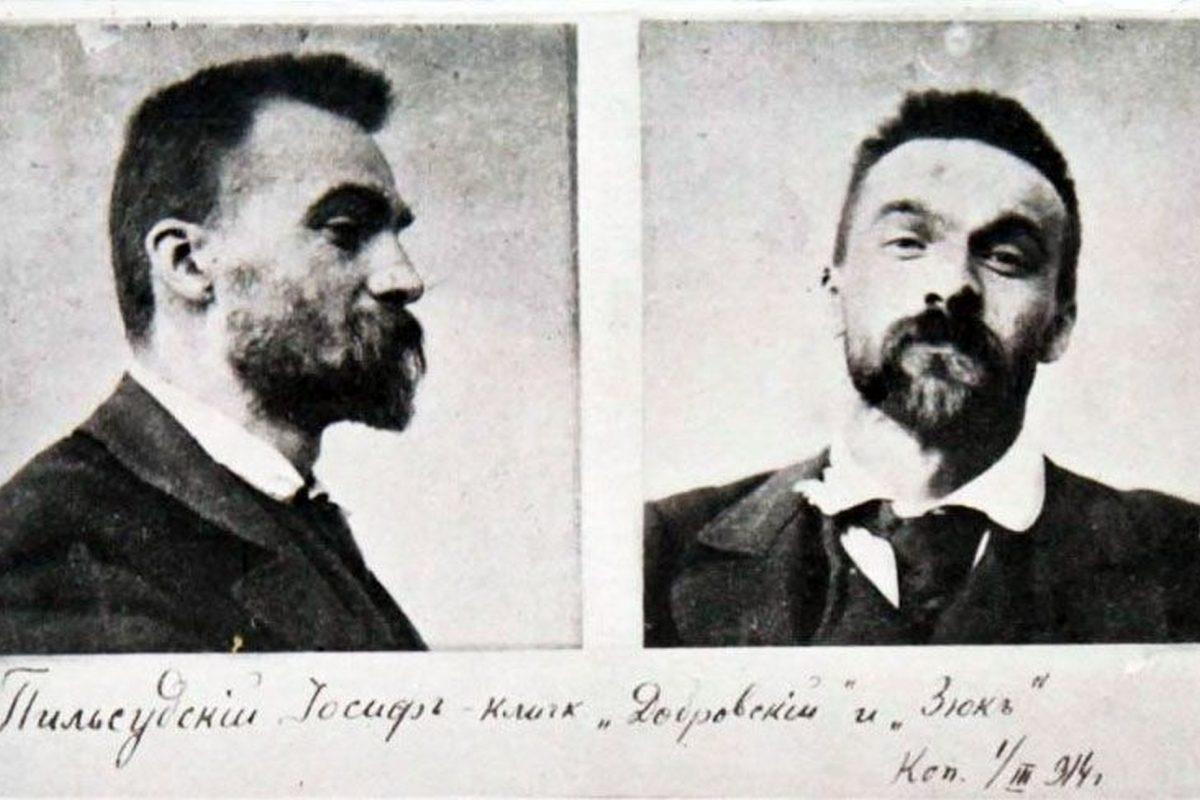 Piłsudski w domu wariatów