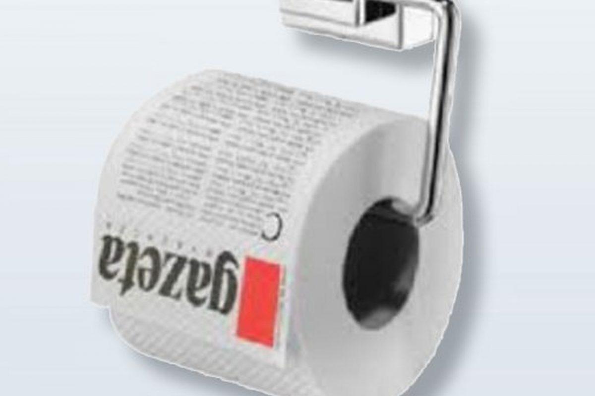"""""""Gazeta Wyborcza"""" – krótki szkic upadku"""