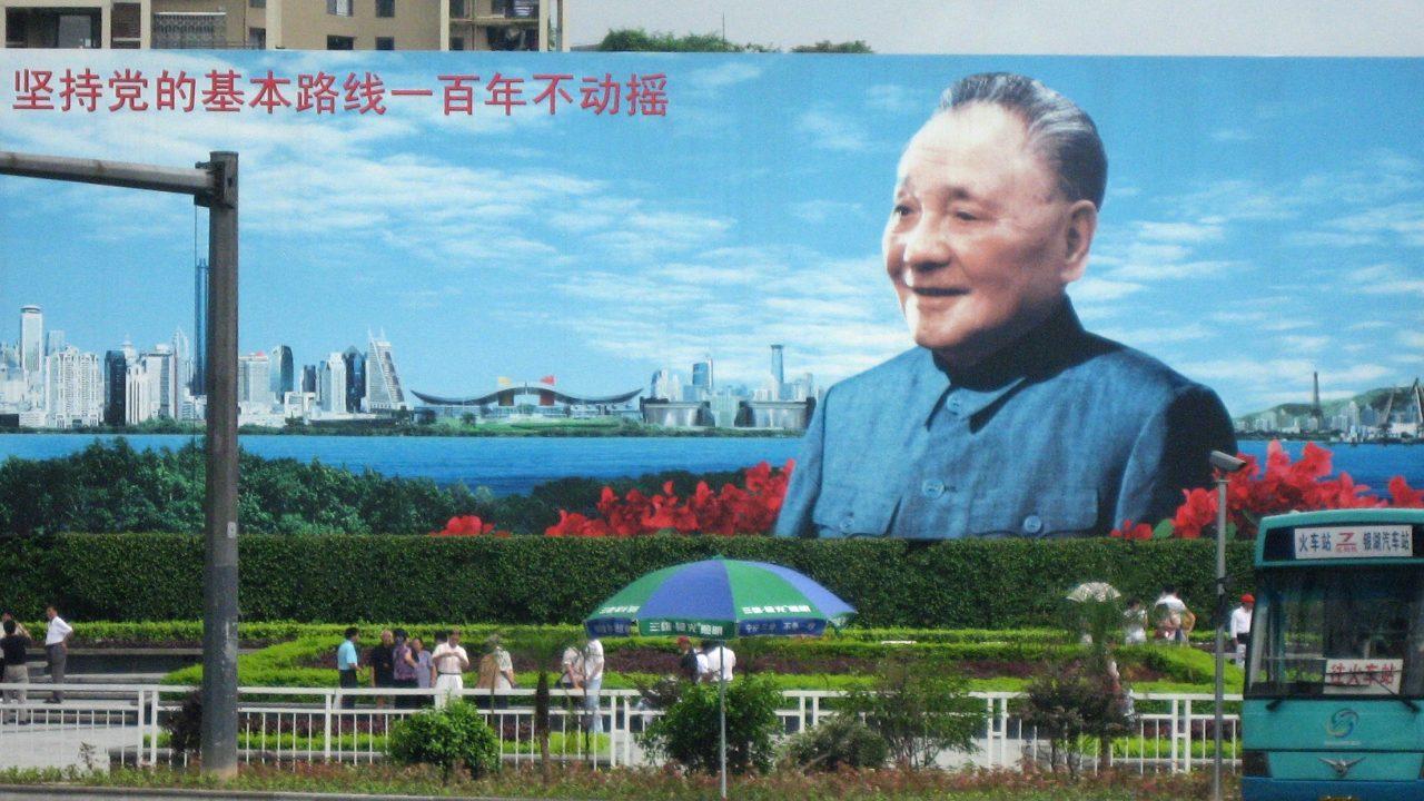 https://myslpolska.info/wp-content/uploads/2021/06/Deng_Xiaoping-1280x720.jpg