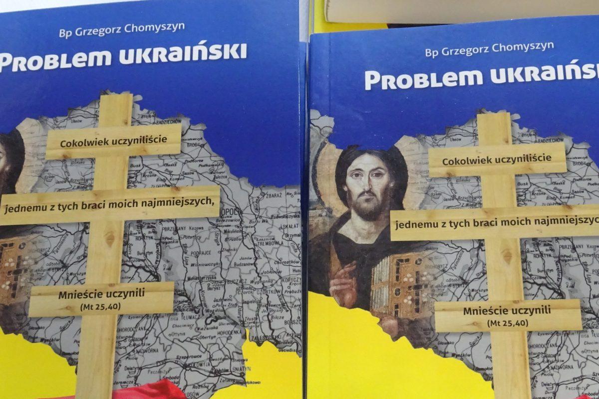 Oskarżenie ukraińskiego szowinizmu