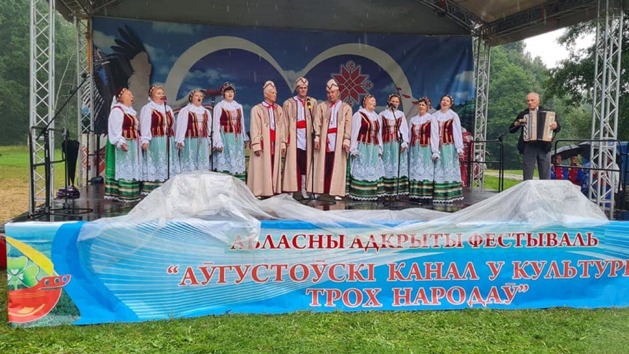https://myslpolska.info/wp-content/uploads/2021/08/Kanal-Augustowski-trzech-narodow1-1280x720.jpg