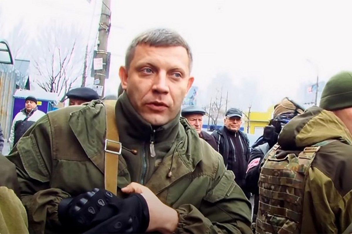 Dokument o legendzie Donbasu