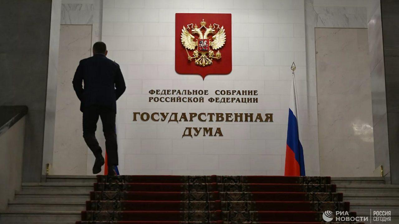 https://myslpolska.info/wp-content/uploads/2021/09/Duma-1280x720.jpg