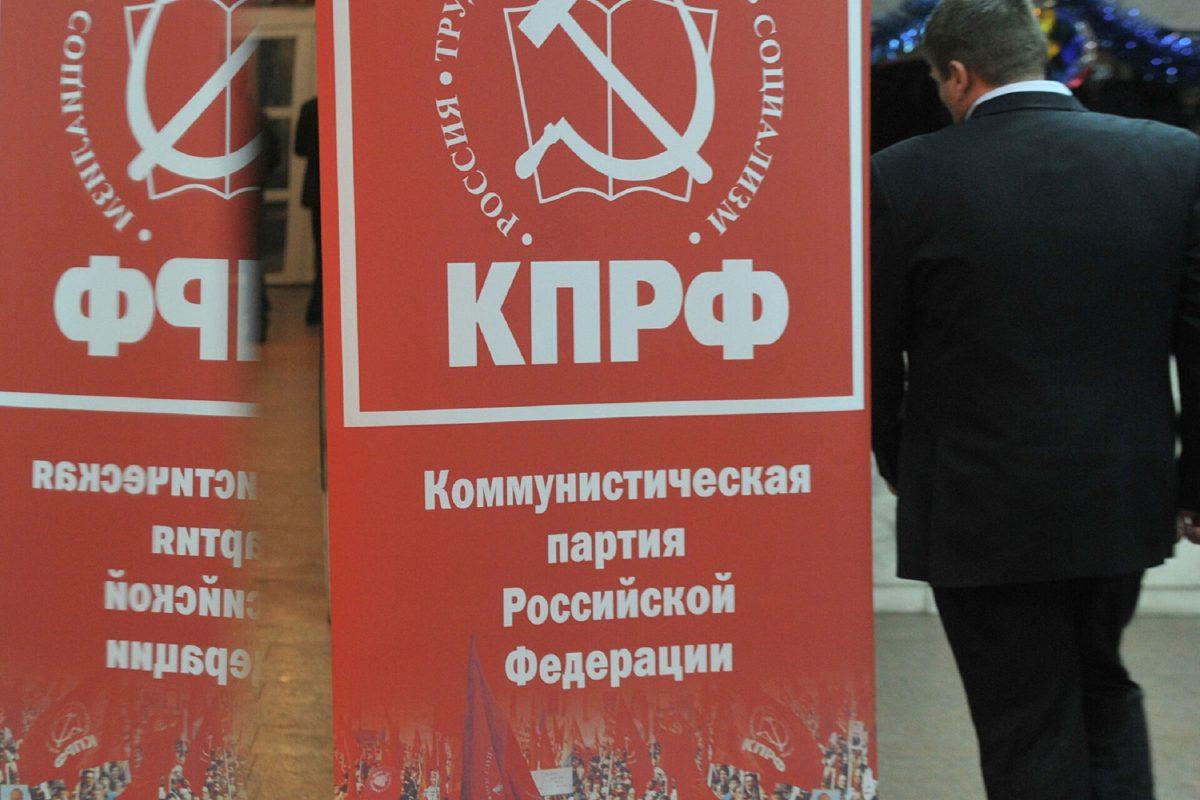 Rosja: rewelacyjny wynik komunistów w sondażu exit poll