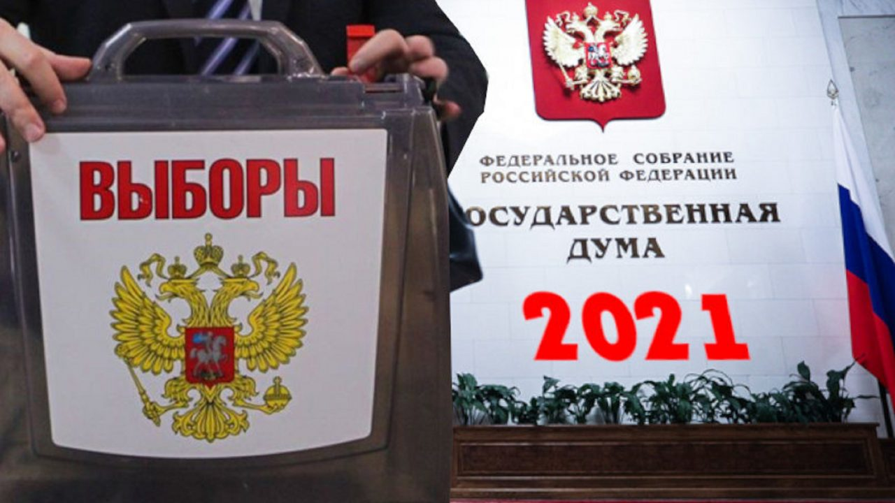 https://myslpolska.info/wp-content/uploads/2021/09/Wybory-Rosja-1280x720.jpg