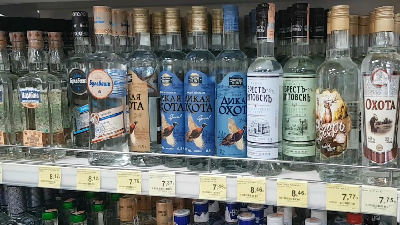 https://myslpolska.info/wp-content/uploads/2021/09/wodka-bialorus-1280x720.jpg